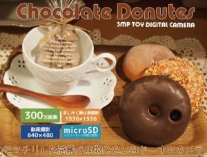 doughnut-camera