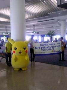 pikachu-plane-retires4