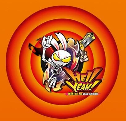 20120301_hell-yeah-logo