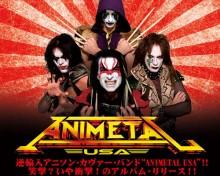 Animetal_USA