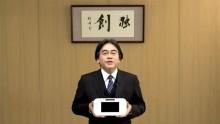 O_1000_680_680_Nintendo-Wii-U