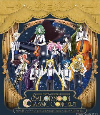 Sailor-Moon-Classic-Concert-696x798