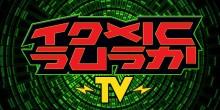 TS_TV_Logo