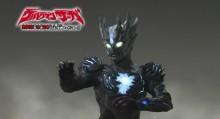 Ultraman-Saga-2012-Movie-Image
