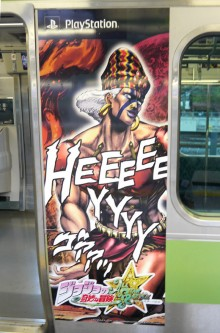 actual-images-of-jojo_s-bizarre-adventure-all-star-battle-train-ps3-3