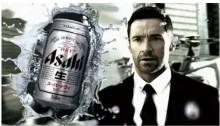 hugh_jackman_asahi_commercial_screenshot